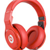 Lil Wayne Beats By Dre Headphones Venture